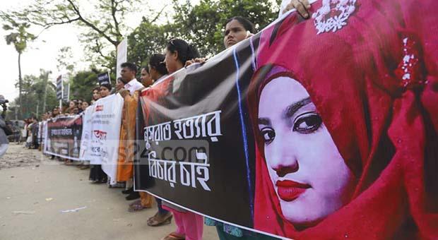 Bakar Korban Pelecehan Seksual, 16 Orang Dihukum Mati