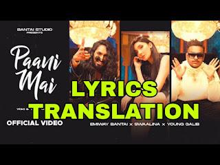 Paani Mai Lyrics in English | With Translation | – Emiway Bantai