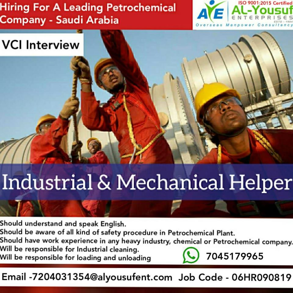 Industrial & Mechanical Helper in Saudi Arabia