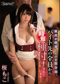 JUY-610 รักรวนเรบุพเพขอบหน้าต่างสัมพันธ์ต่อเป็นเซ็กส์ต้องห้าม