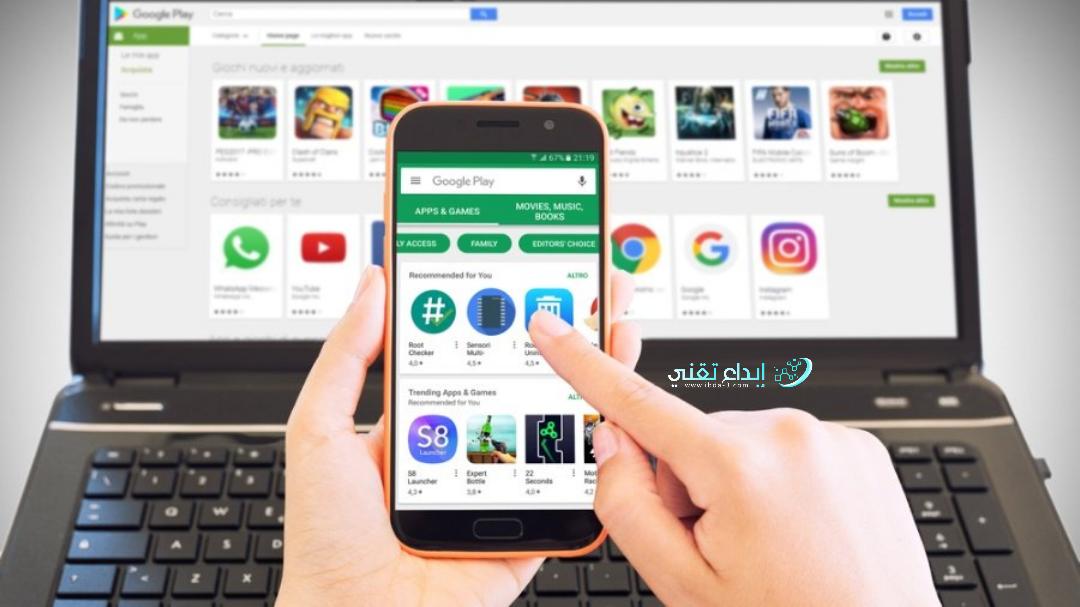 أفضل 4 تطبيقات للاستفادة من خدمات واتساب أهمهم تطبيق قراءة الرسائل المحذوفة