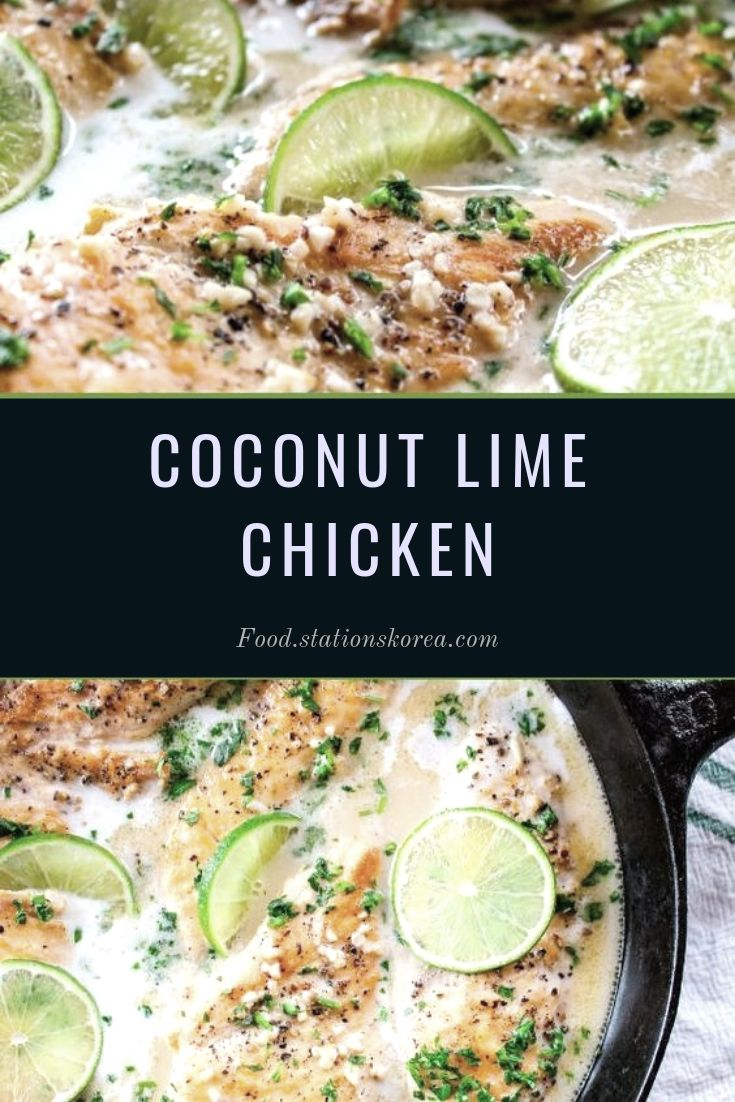 COCONUT LIME CHICKEN #healthyrecipeseasy #healthyrecipesdinnercleaneating #healthyrecipesdinner #healthyrecipesforpickyeaters #healthyrecipesvegetarian #HealthyRecipes #HealthyRecipes #recipehealthy #HealthyRecipes #HealthyRecipes&Tips #HealthyRecipesGroup  #food #foodphotography #foodrecipes #foodpackaging #foodtumblr #FoodLovinFamily #TheFoodTasters #FoodStorageOrganizer #FoodEnvy #FoodandFancies #drinks #drinkphotography #drinkrecipes #drinkpackaging #drinkaesthetic #DrinkCraftBeer #Drinkteaandread