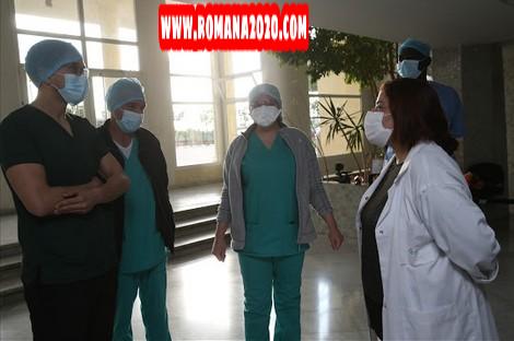 أخبار المغرب: تسجيل حالتي تعافي بتطوان من فيروس كورونا بالمغرب covid-19 corona virus كوفيد-19 ومناطق تحافظ على صفر اصابة