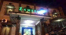 Zameena Guest House di Cimahi