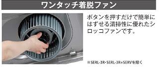 レンジフード TLRシリーズ