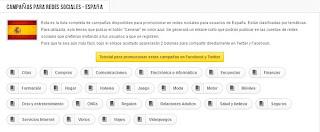 Lista de categorías de campañas en simple4us