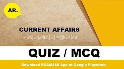 Daily Current Affairs Quiz - 6th & 7th January 2018