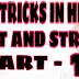 BOAT AND STREAM PART-1 ,  नाव और धारा भाग - 1