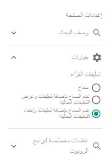 كيفية انشاء وضبط صفحة اتصل بنا على مدونة blogger