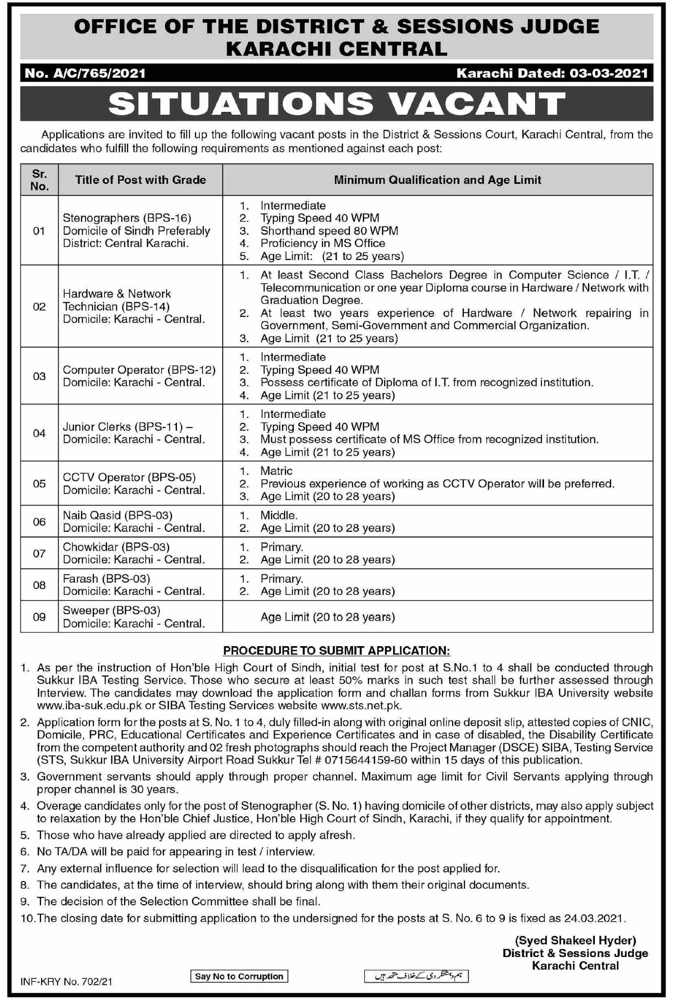 www.sts.net.pk - www.iba-suk.edu.pk - Download Job Application and Challan Form - District & Session Court Jobs 2021 in Pakistan
