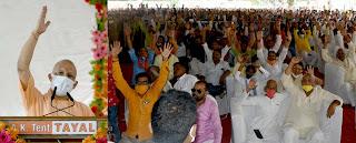 मुख्यमंत्री योगी ने जनपद गोरखपुर के सहजनवां में कुल 20366.20 लाख रु0 लागत की 79 परियोजनाओं का लोकार्पण एवं शिलान्यास किया Chief Minister Yogi inaugurated and laid the foundation stone of 79 projects costing a total of Rs 20366.20 lakh in Sahajanwan district of Gorakhpur. HINDI NEWS