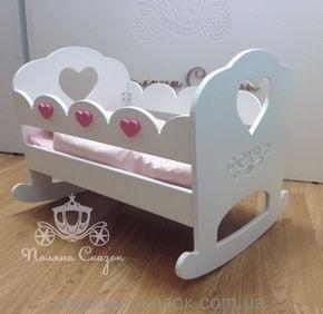 تصميم سرير اطفال هزاز بصيغة cdr
