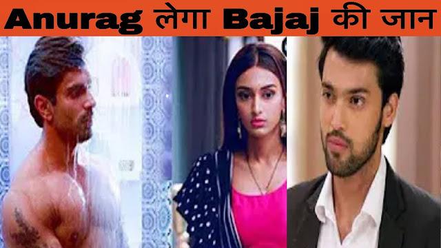 OH NO! Mr Bajaj to die shocking Prerna learns Tanvi Bajaj's love affair in Kasauti Zindagi Kay