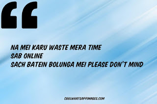 emiway maalik lyrics with images