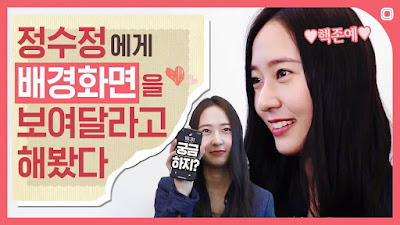 f(x) Krystal Interview