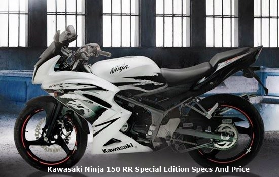 Kawasaki Ninja 150 RR Special Edition Specs And Price