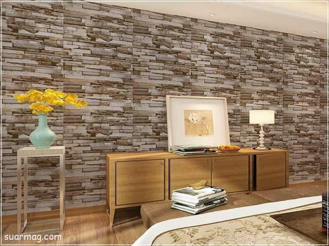 غرف نوم مودرن - ديكورات غرف نوم 5 | Modern Bedroom - Bedroom Decorations 5
