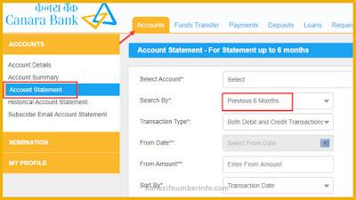 Check Canara Bank Balance in Net banking