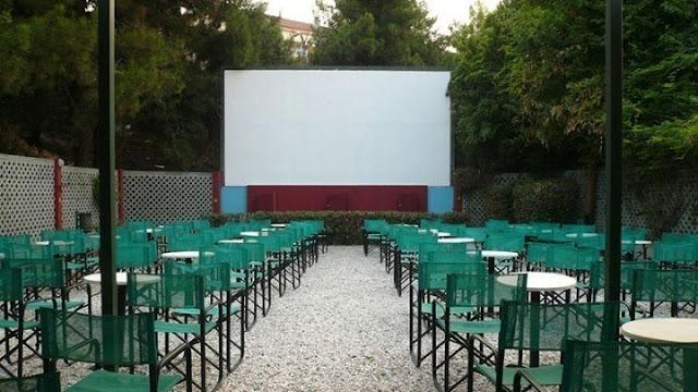 Ανοίγουν από σήμερα 170 θερινά σινεμά σε όλη τη χώρα