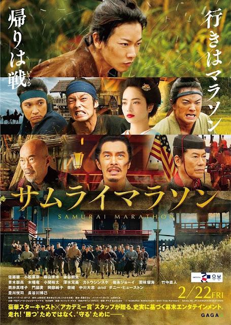 Sinopsis Samurai Marathon / Samurai Marason (2019) - Film Jepang