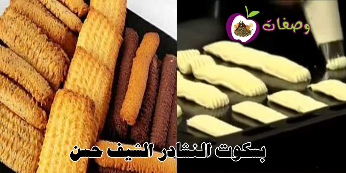 مقادير حلقه اليوم متنسوش الاعاده الساعه ٧ - Mohamed Hamed محمد ...