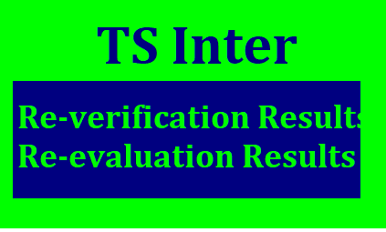 TS Inter Re-verification Results , Re-evaluation Results 2019 TS Inter Re-verification Results , Re-evaluation Results 2019 to be out on May 27 | TS Inter Recounting & Reverification Results 2019 Manabadi – Revaluation Results @ Manabadi.com TS Inter Re-verification Results 2019 , Re-evaluation Results 2019 to be out on May 27:/2019/05/ts-inter-re-verification-results-re-evaluation--recounting-results-www.manabadi.co.in-bie.telangana.gov.in-tsbie.cgg.gov.in.html