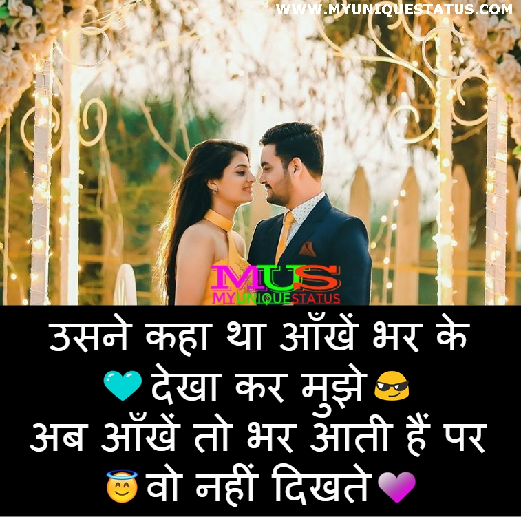 Heart Touching Shayari In Hindi L Heart Touching Love Shayari