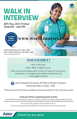STAFF NURSE WALK IN INTERVIEW TO ASTER HOSPITAL UAE