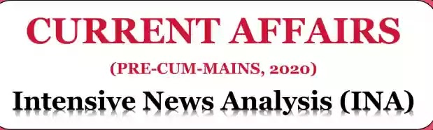 MK Yadav INA (Intensive News Analysis 2020) Notes PDF Download