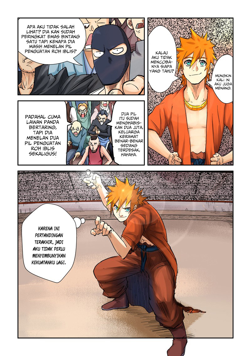 Tales of Demons and Gods Chapter 105