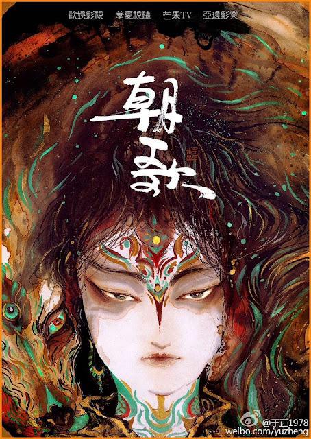 Zhao Ge 1