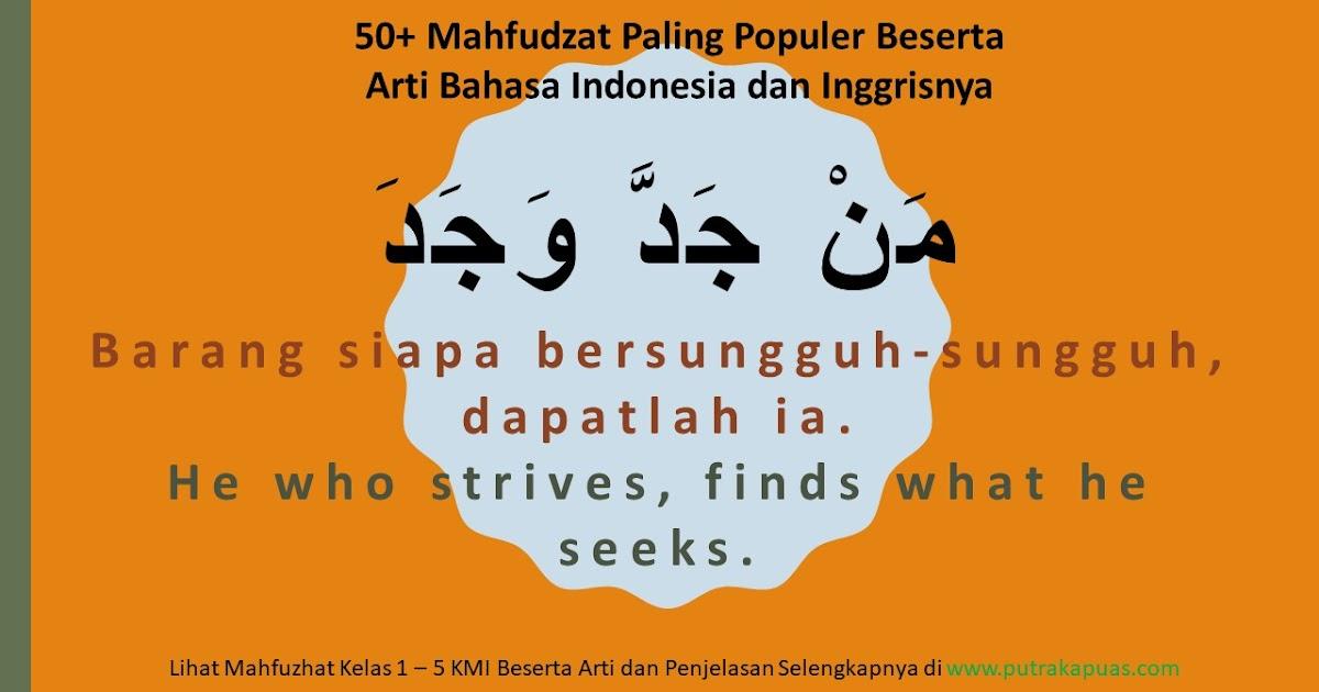 50 Mahfudzot Paling Populer Beserta Arti Bahasa Indonesia Dan Inggrisnya Putra Kapuas