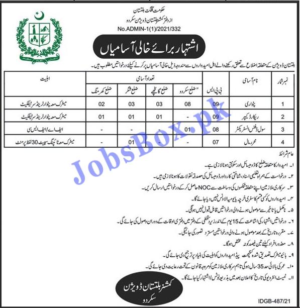 Commissioner Office Baltistan Division Skardu Jobs 2021