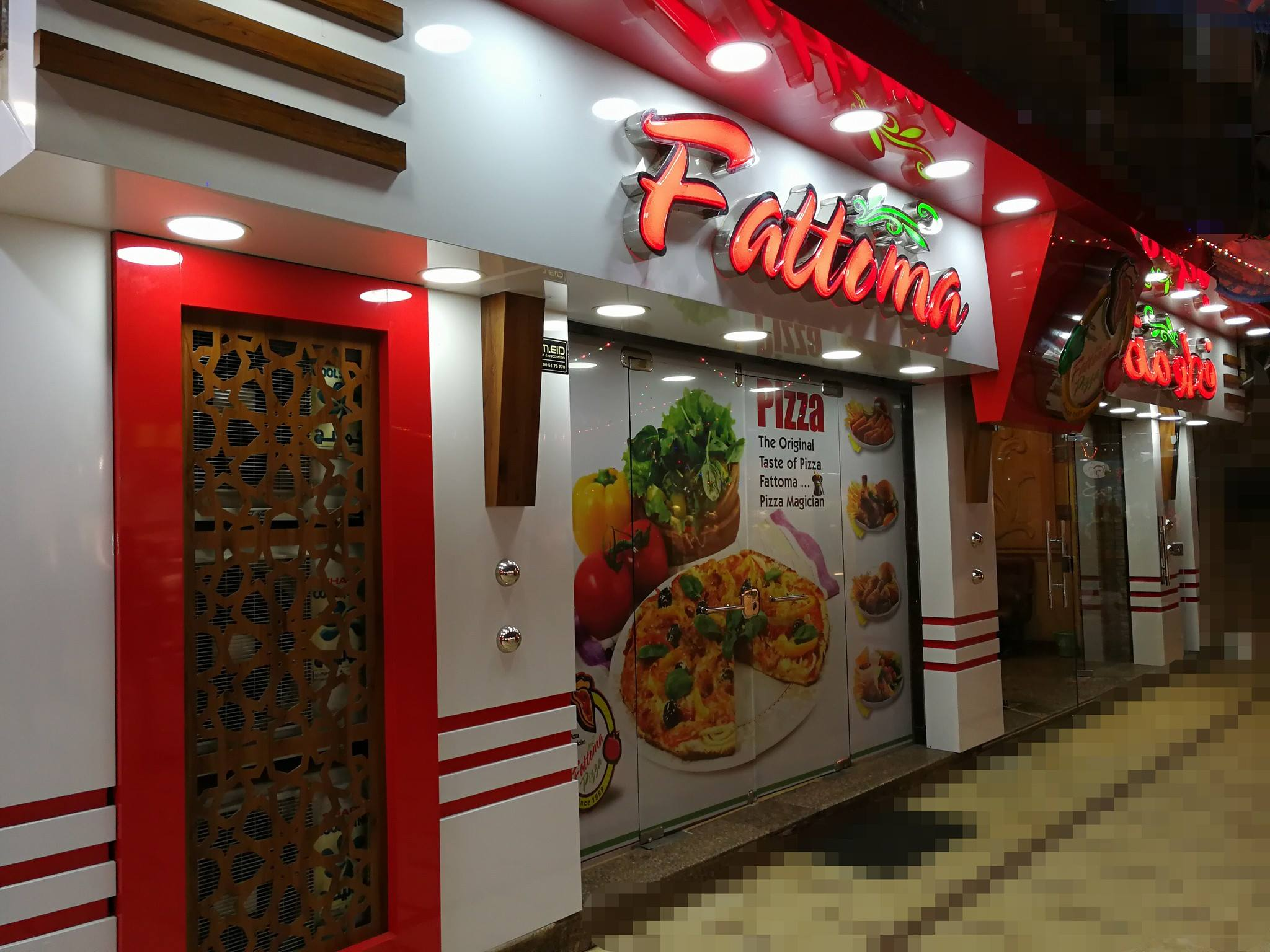 أسعار منيو وفروع ورقم مطعم فطومة fattoma
