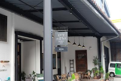 長野市東町 新小路カフェ(SHINKOJI CAFE)