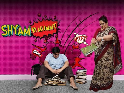 Shyam Ki Mummy