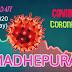 मधेपुरा जिले में गुरुवार को 40 लोग कोरोना संक्रमित, आंकड़ा पहुँचा 900 पर