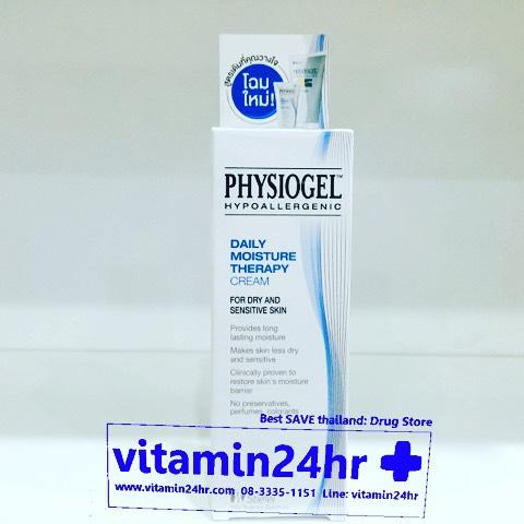 Physiogel Cream