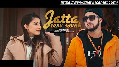 Jatta Tenu Saunh Song Lyrics | Amrit Singh | Gur Sidhu | New Punjabi Song 2020 | White Hill Music
