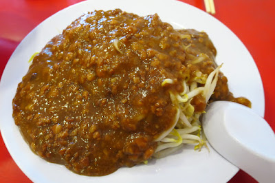 Jing Hua Xiao Chi (京华小吃), bean sprouts minced meat sauce