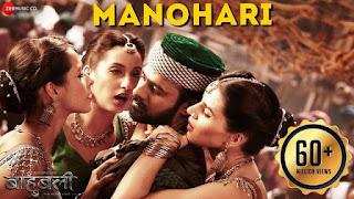 Manohari Song Lyrics Tamil | Baahubali - The Beginning