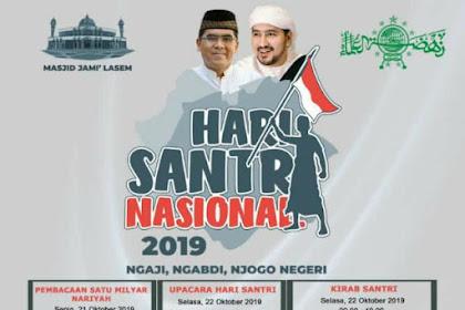 Malam Puncak HSN 2019 PCNU Lasem Dipusatkan di Masjid Jami' Lasem