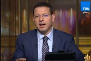 برنامج رأي عام حلقة السبت 15-7-2017 مع عمرو عبدالحميد