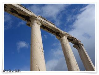 雅典遊記 12