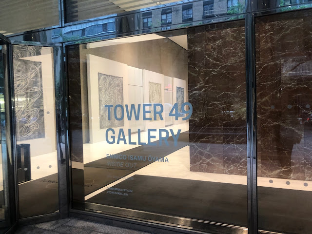 """Inside Out"" Exhibition at Tower 49 Gallery"