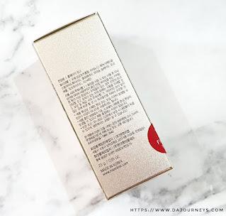 Review MaxClinic Cassage Lifting Stick