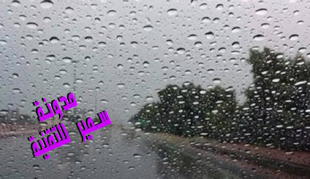 الأرصاد الجوية   تكشف صحة ما يقال عن حقيقة تعرض مصر لمنخفض جوي أخر بعد «منخفض التنين العظيم»
