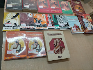 शिवस्वराज्य दिन विशेष  छत्रपती शिवाजी महाराजांच्या विविध पैलूंवरील जिल्हा ग्रंथालयात पुस्तके