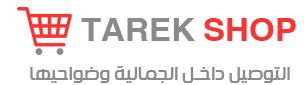 TAREK SHOP