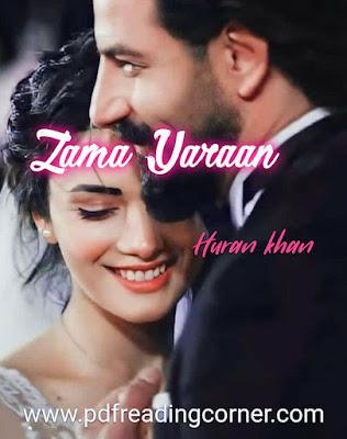 Zama Yaraan By Huran Khan - PDF Book